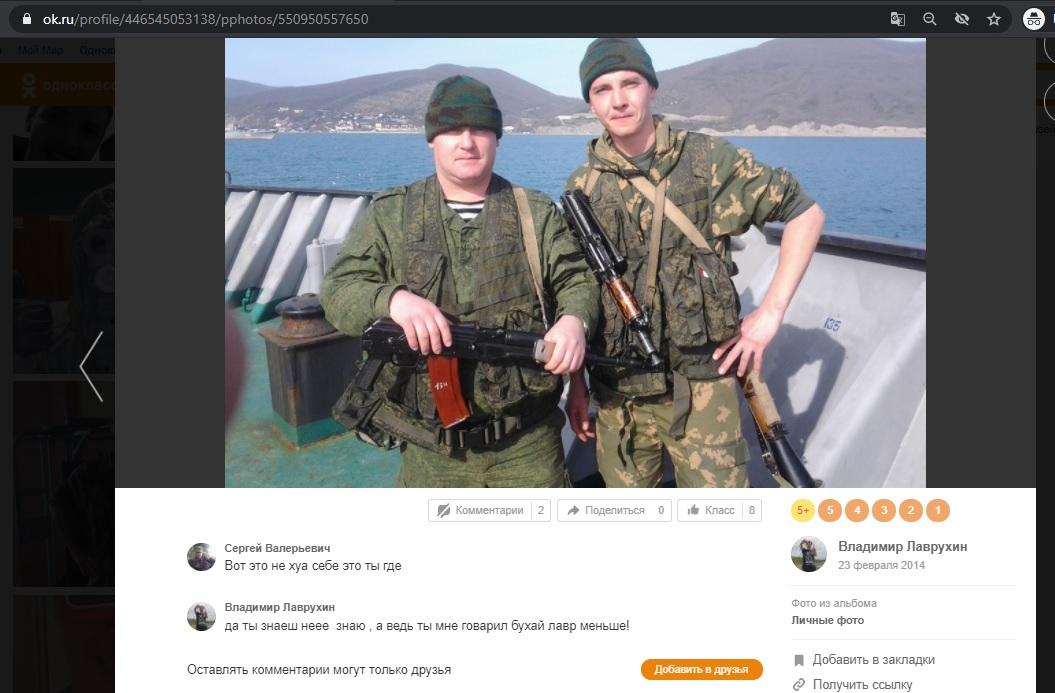 Vladimir Lavrukhin ombord på fartyget KIL-158