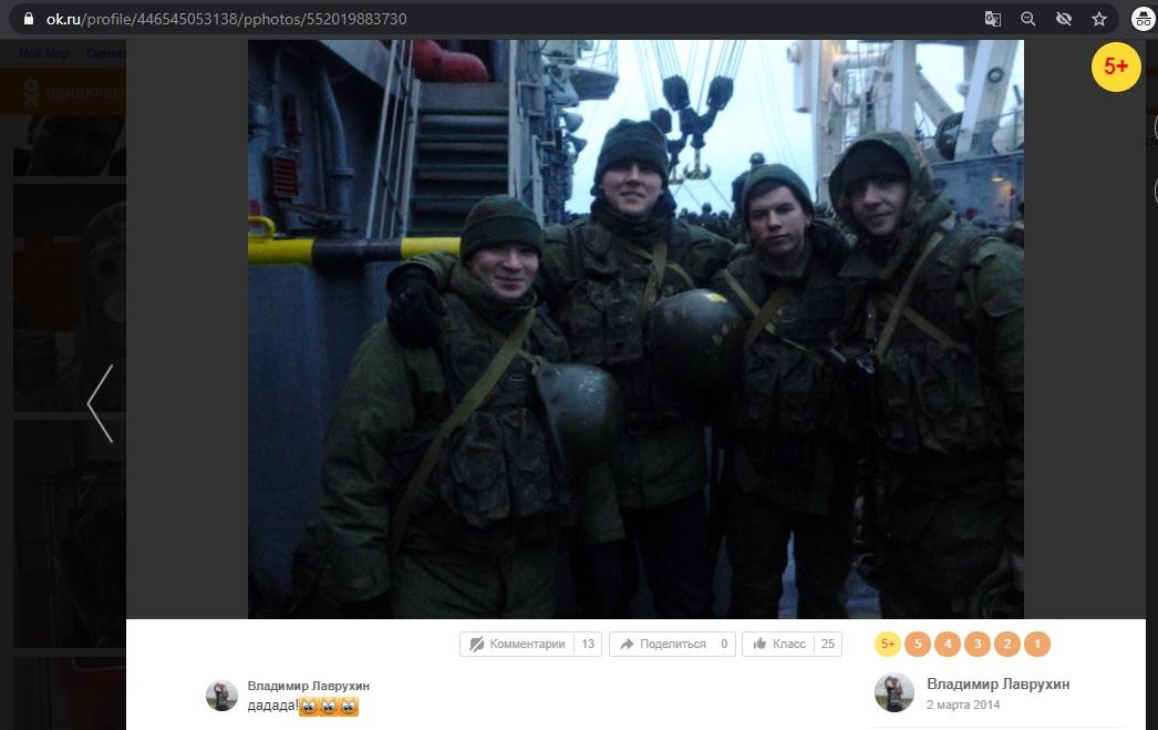 Ryska soldater ombord på fartyget KIL-158