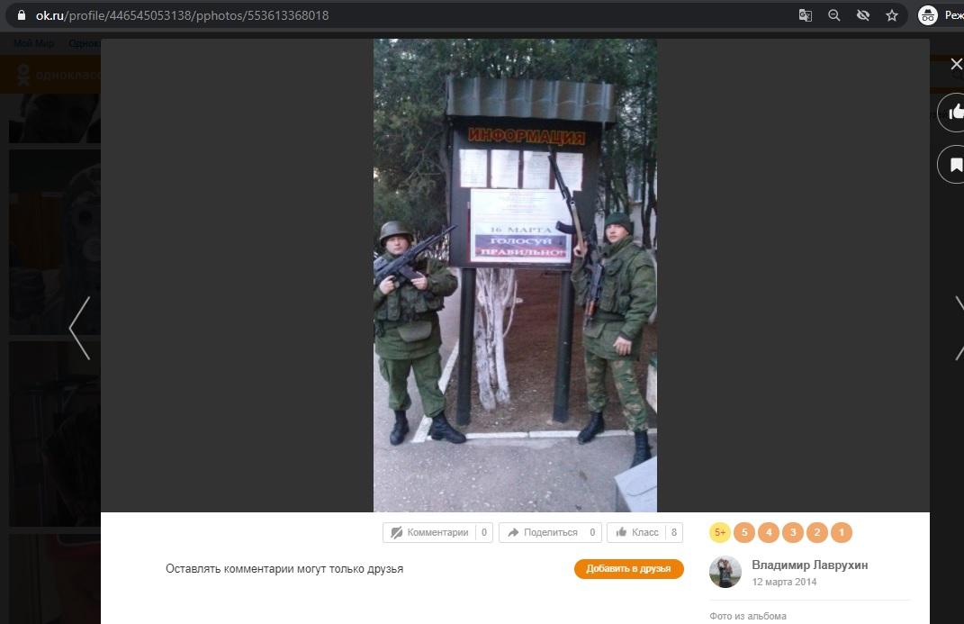 Referendum auf der Krim 16. März 2014 unter Waffenbedrohung