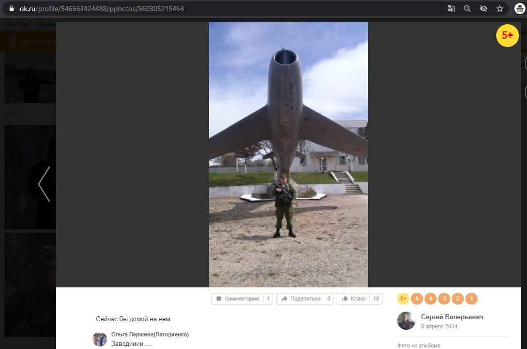 Den ryska soldaten Sergei Valerievitj Popov i Belbek på Krim