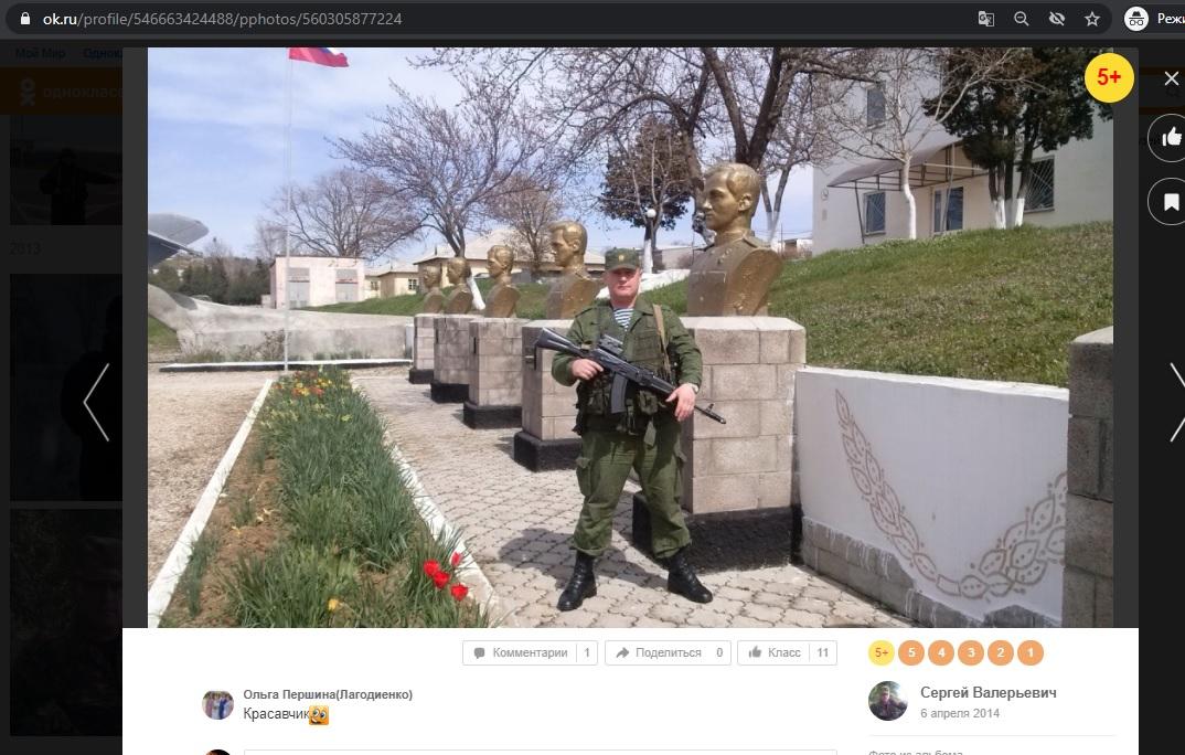 Sergei Waleriewitsch Popow in Belbek auf der Krim