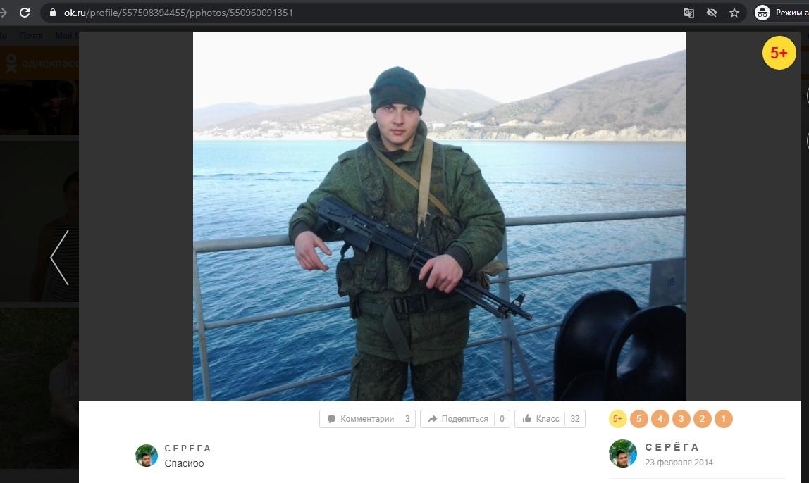Sergei Zimmer ombord på fartyget KIL-158