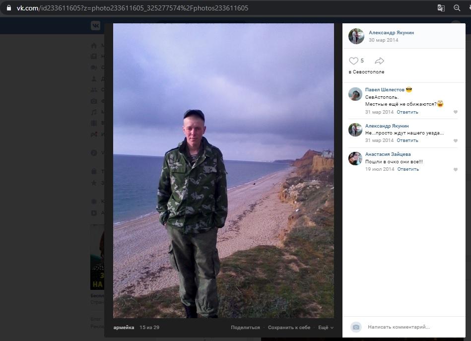 Alexander Jakunin på en strand nära Sevastopol