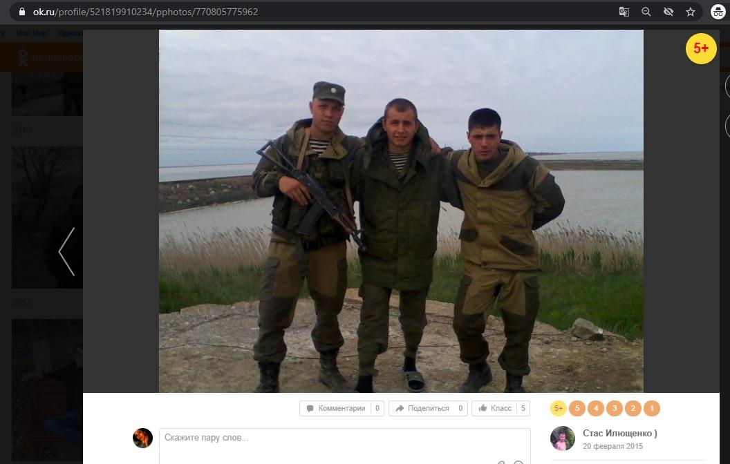 Den ryska soldaten Stanislav Ilyusjtjenko står i mitten
