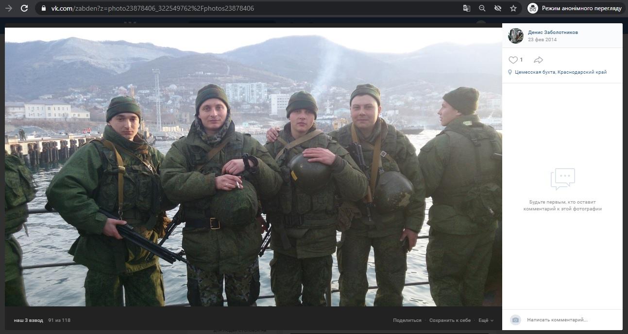 Tredje från vänster är Sergei Zimmer, fjärde Denis Zabolotnikov