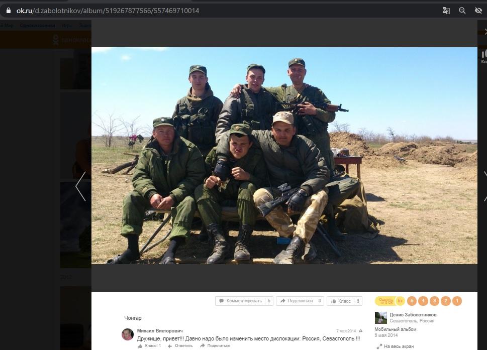 Der russische Soldat Denis Zabolotnikow