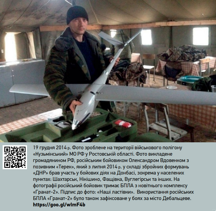 Foto fra boken Donbas in Flames - Guide to the Conflict Zone