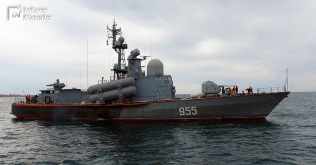 InformNapalm 2020: Den ryska korvetten R-60