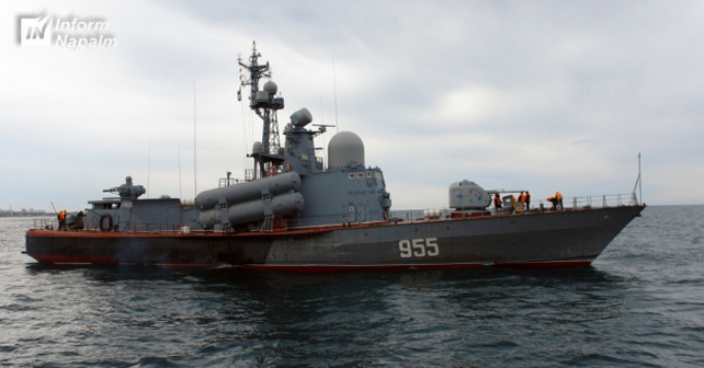 İnformNapalm 2020: Rus korvet R-60