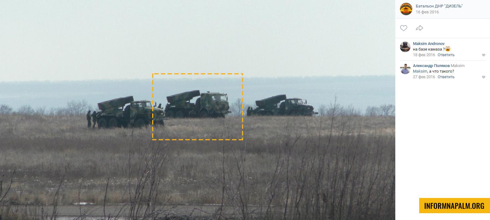 Ryskt 2B26 Grad-raketartillerisystem