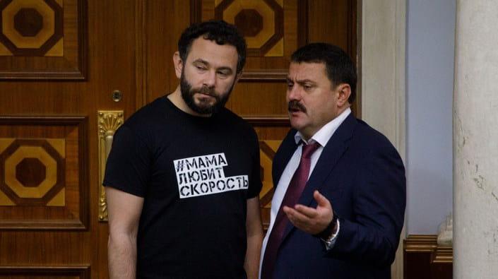 Oleksandr Dubinsky ve Andriy Derkaç