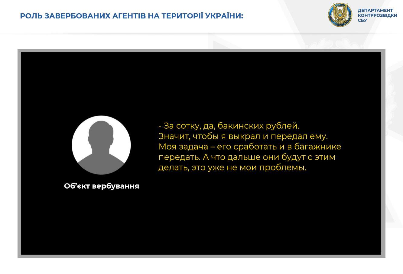 FSB-agenter planlægger sabotage og kidnapning