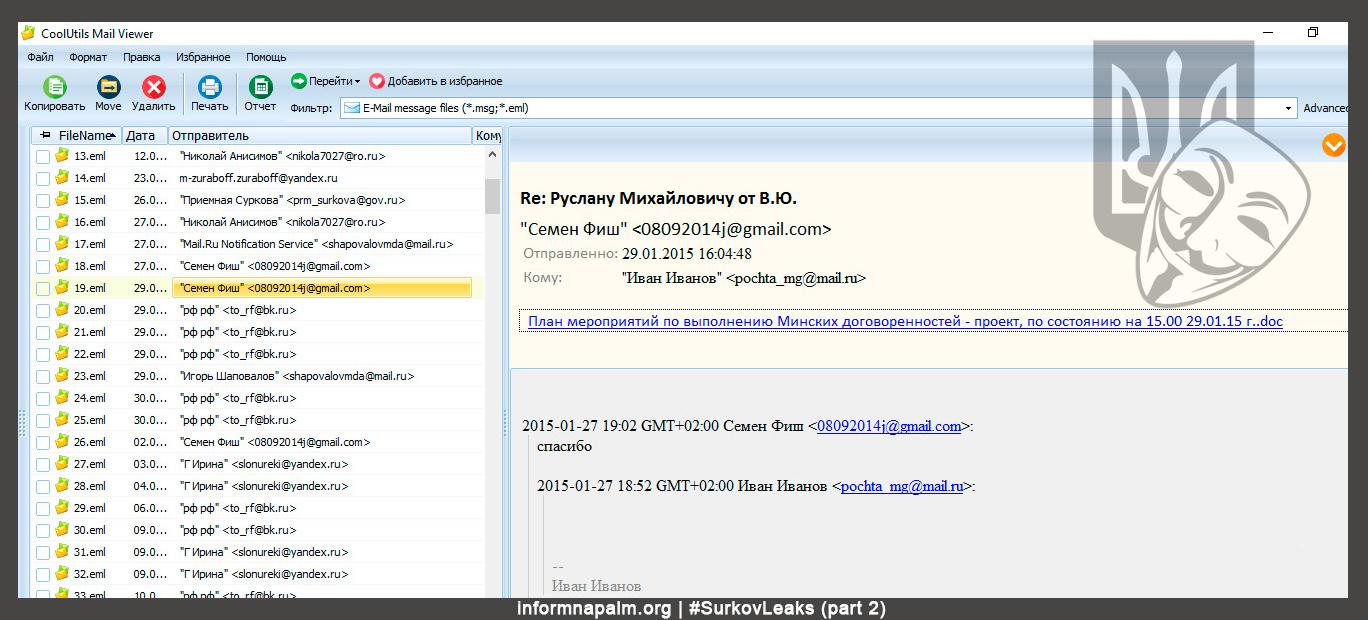 Hacktivisten veröffentlichen neues E-Mail-Archiv