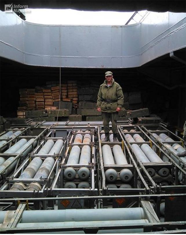 Det ryska lastfartyget Yauza fraktar ammunition för TOS-1-A