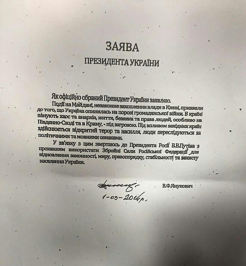 Brev från Viktor Janukovytj till Vladimir Putin