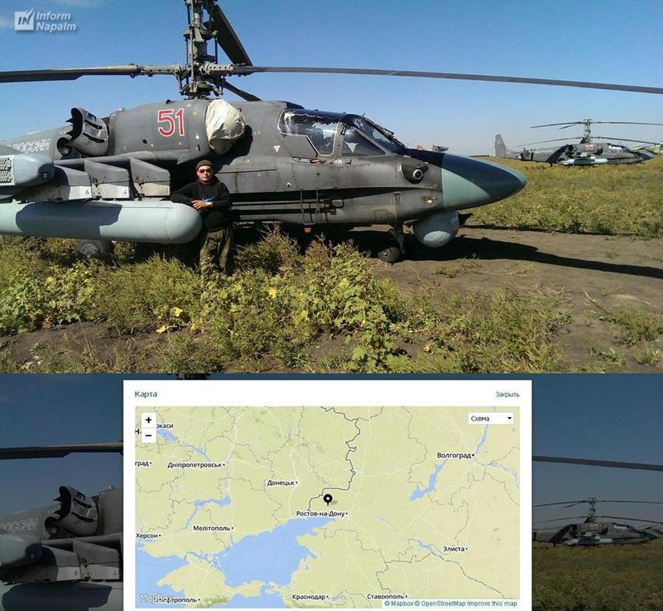 Ka-52-stridshelikopter 51 röd