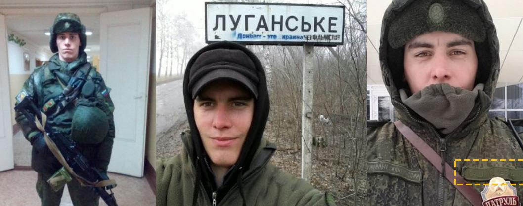 Anatolij Kasjirtsev