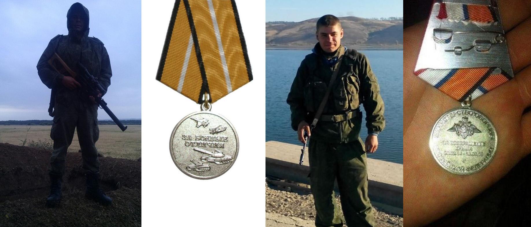 Nikolai Plotnikov fra den russiske 15. motoriserede riffelbrigade