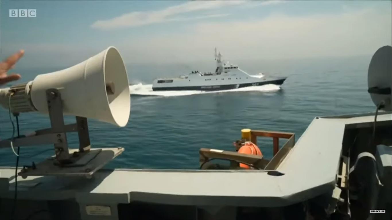 Det ryska gränsbevakningsfartyget Ametist