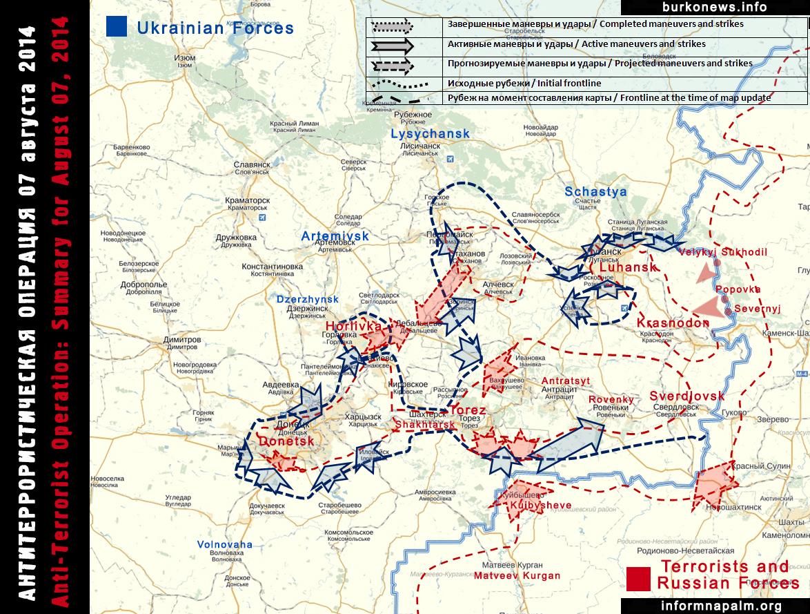 """Украинские войска прорвали кольцо окружения в """"секторе Д"""", - журналист - Цензор.НЕТ 8948"""