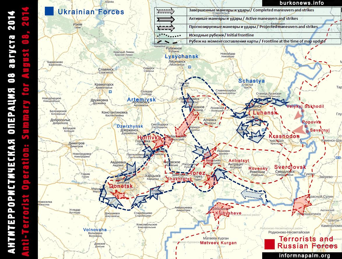 """Украинская армия завершила блокирование """"донецкой"""" группировки террористов: началось серьезное """"дробление"""" и блокада остальных, - Тымчук - Цензор.НЕТ 8647"""