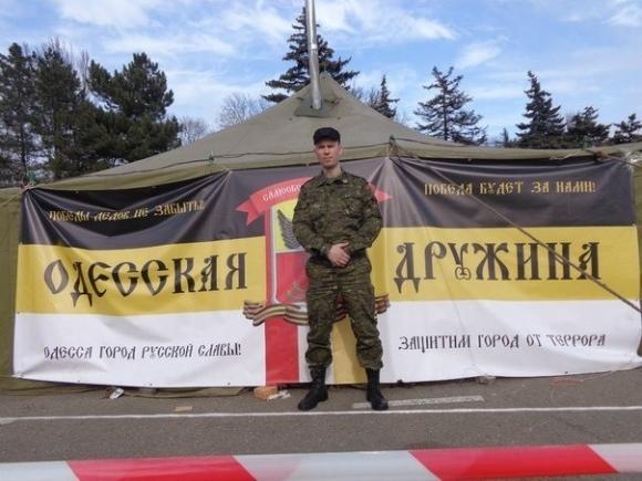 Освободительное Движение Под Руководством Богдана Хмельницкого