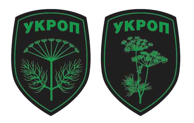 http://informnapalm.org/wp-content/uploads/2014/08/UKROP.png