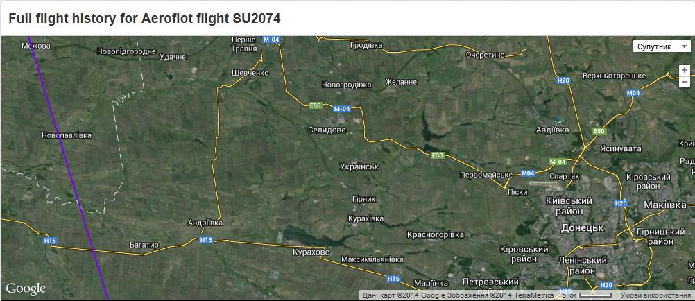 Фрагмент маршрута SU2074 16 июля 2014