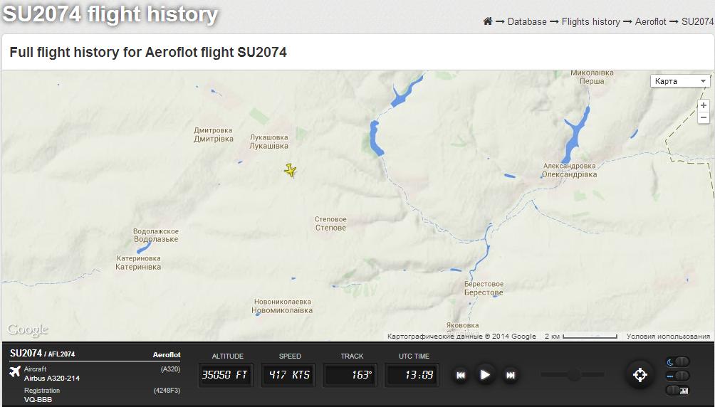 Положение SU2074 на 13:09 UTC 17 июля 2014