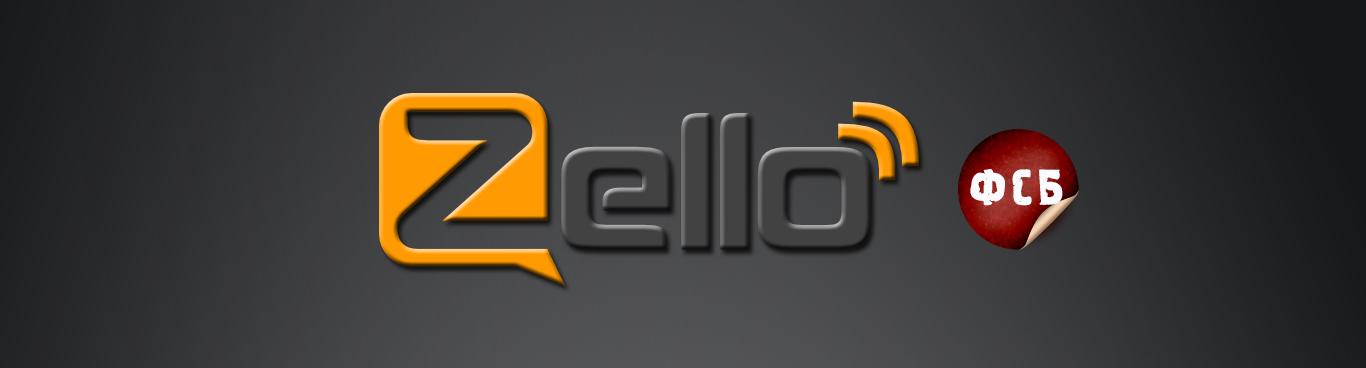 zello-fsb