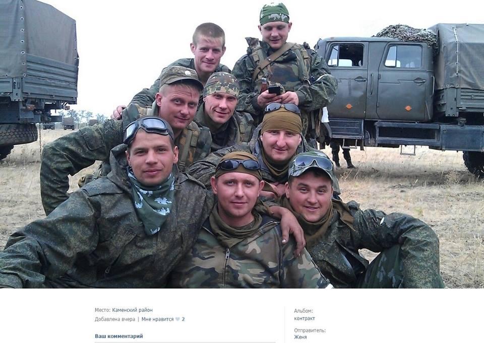 группа военнослужащих 200-й бригады возле границы с Украиной