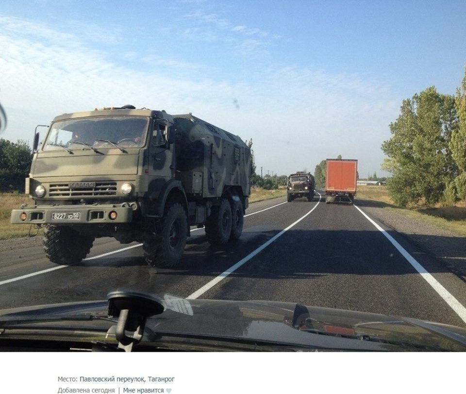 Activity of Russian Troops in the Taganrog – Mariupol Area