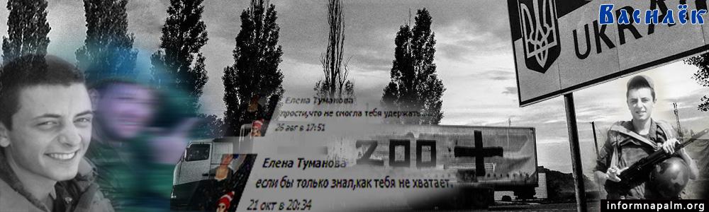 Антон Туманов
