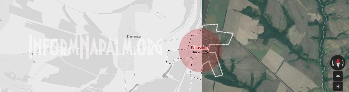 Nikishino