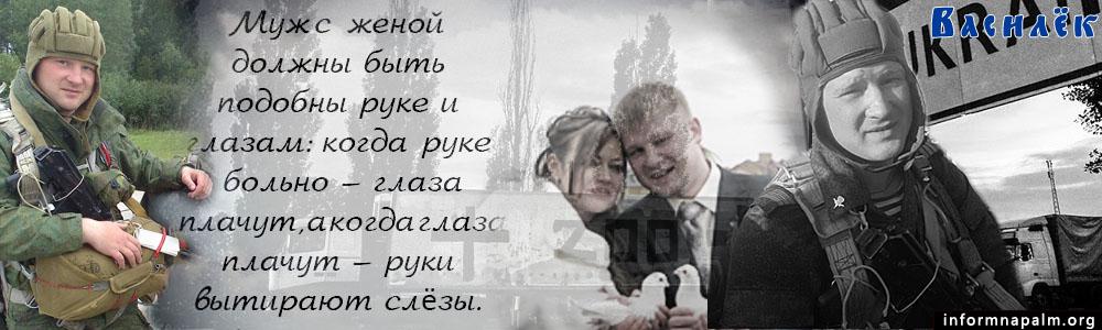 Шестаков Дмитрий