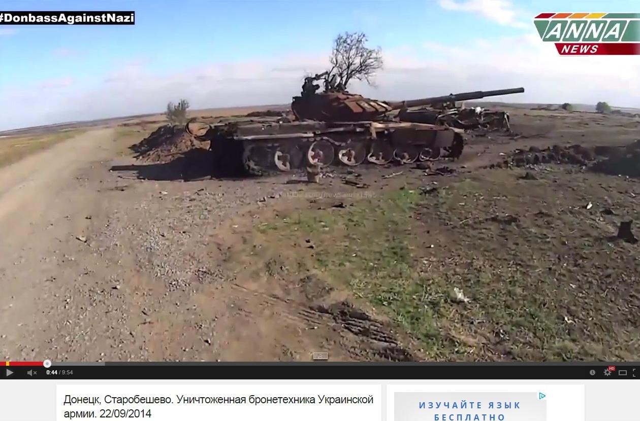 Боевики не прекращают обстрелы, несмотря на перемирие. Свои усилия они сосредоточили возле Дебальцево - пресс-центр АТО - Цензор.НЕТ 4062