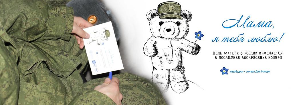 прошлых выходных картинки что солдата ждет мать сочетании фруктовой кислинкой