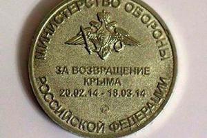В Кремле отказались комментировать информацию о предоставлении гражданства беглому Януковичу и Ко - Цензор.НЕТ 2643
