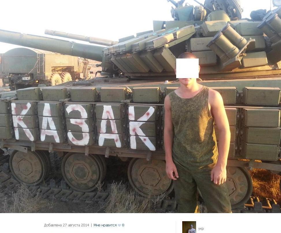 4 kazak