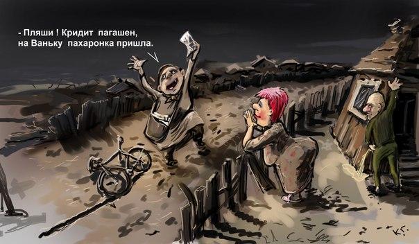 Війна на Донбасі: в Росії розповіли про втрати ЗС РФ в Україні - Цензор.НЕТ 9913