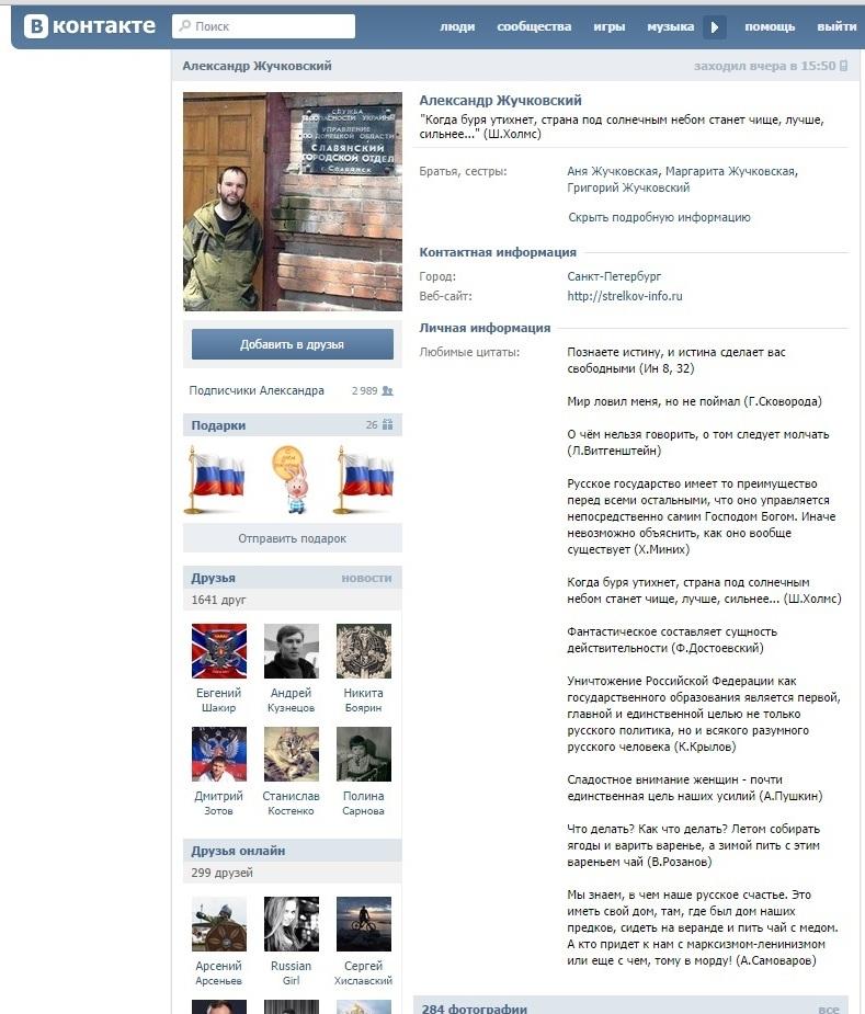 8 a jichkovski profile
