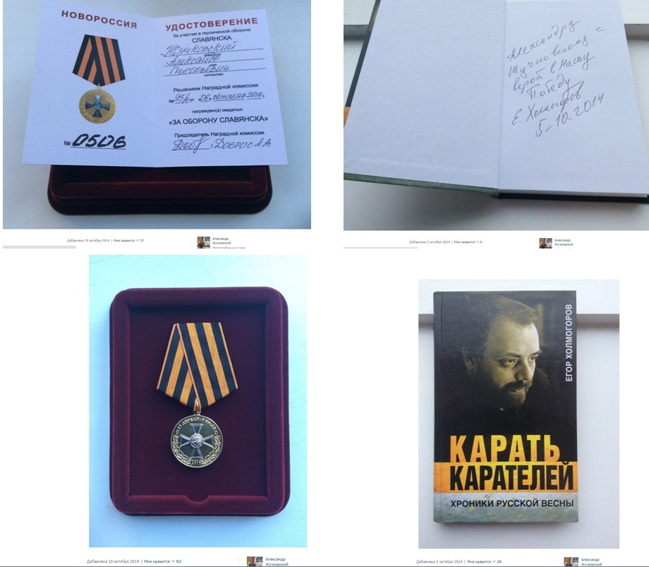 9 medal-kniga
