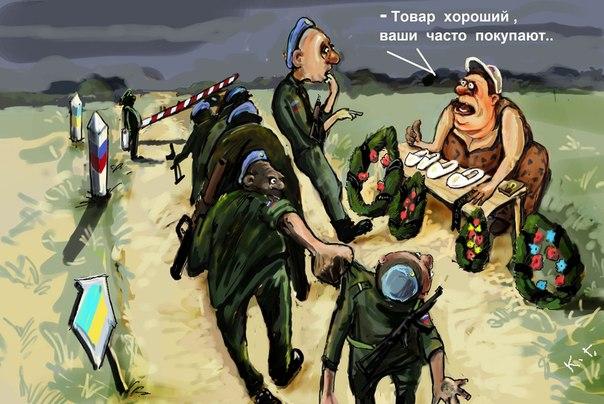 Війна на Донбасі: в Росії розповіли про втрати ЗС РФ в Україні - Цензор.НЕТ 377