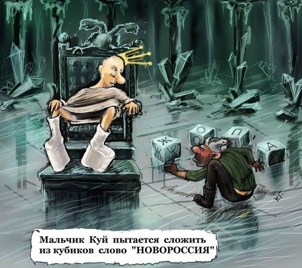 Белый Дом: Новые санкции заставят Путина изменить свои планы в Украине - Цензор.НЕТ 277