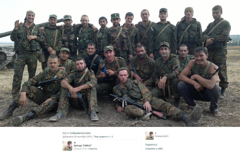 brigada kavkaz 28 09 14