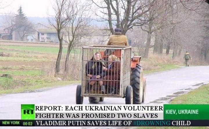 Рабы и рабовладельческий строй