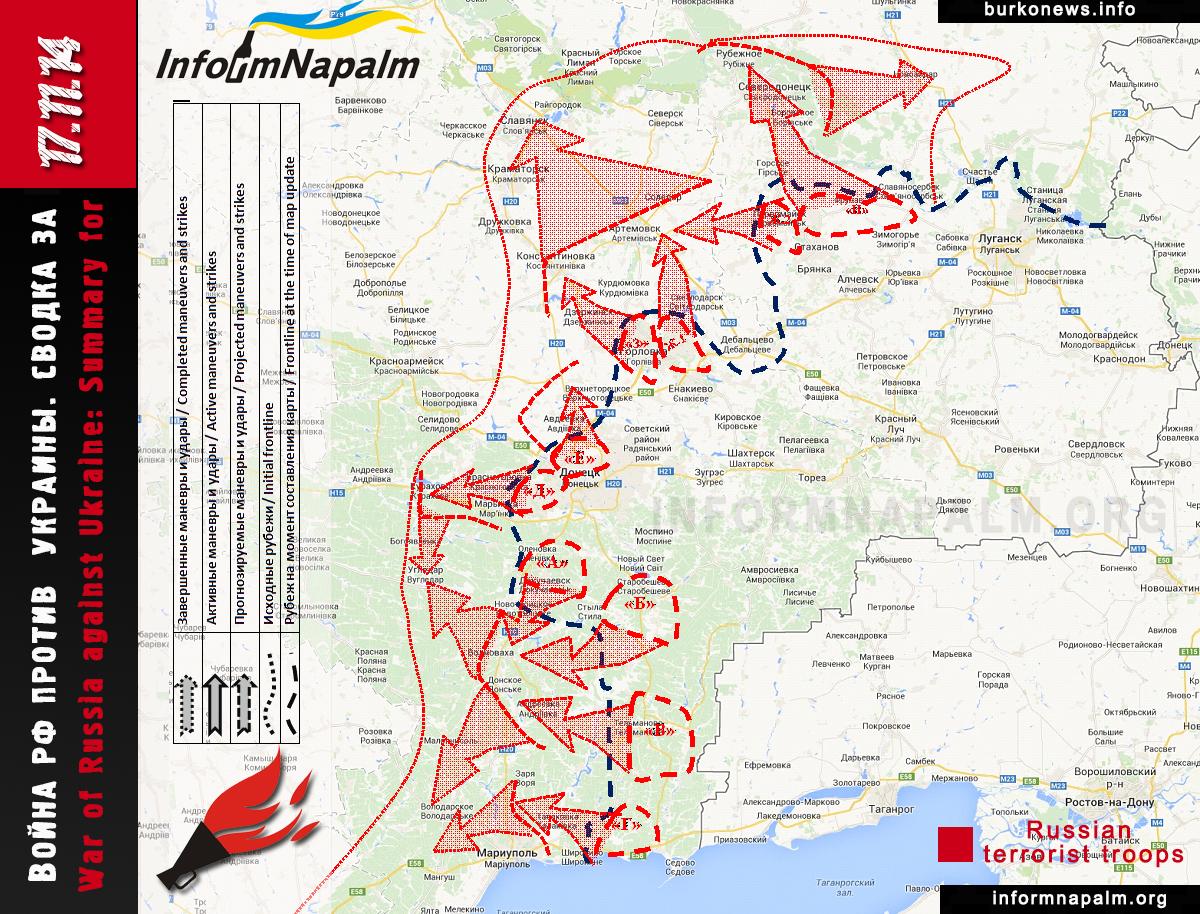 Россия хочет увеличить количество своих наблюдателей в миссии ОБСЕ на Донбассе - Цензор.НЕТ 5978