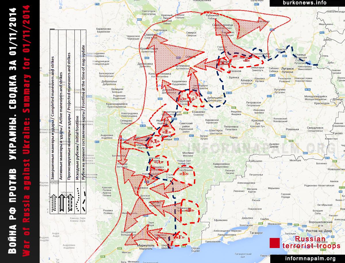 Карта011114