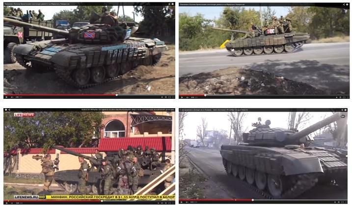 танк10