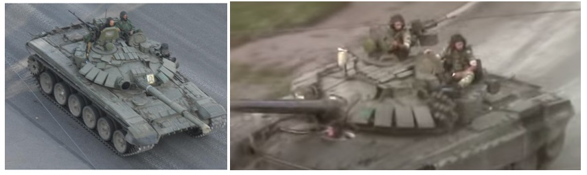 танк3